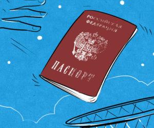 Можно ли отказаться от гражданства РФ?