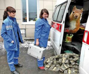 Бесплатное лечение в России
