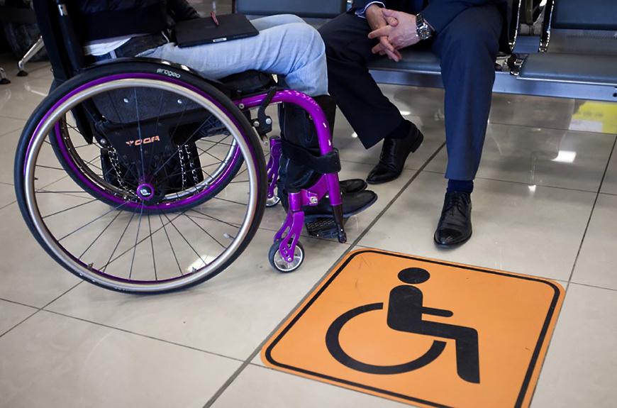 Пенсия по инвалидности 3 группа в 2020 году