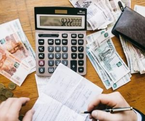 Как пенсионеру получить налоговый вычет при покупке квартиры