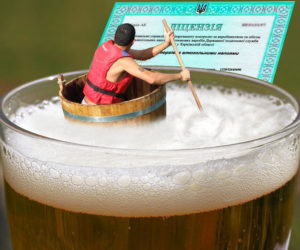 нужна ли лицензия на розничную продажу пива