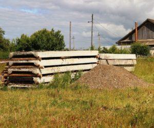 Выплата 250 тысяч рублей многодетным вместо земли