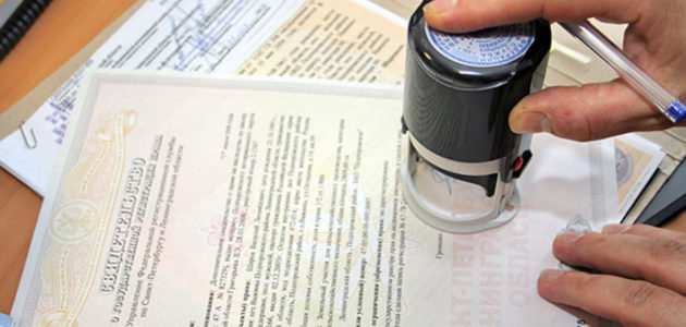 Срок регистрации права собственности на недвижимость