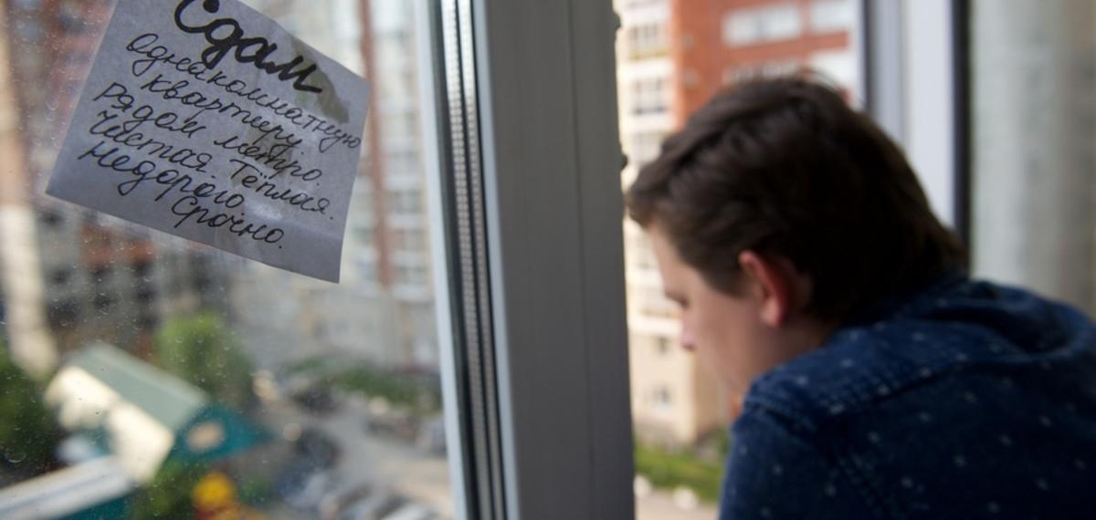 имеет ли право арендодатель заходить в помещение без арендатора