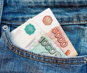 Новая выплата в размере 10000 рублей