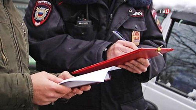 Образец жалобы на постановление по делу об административном правонарушении